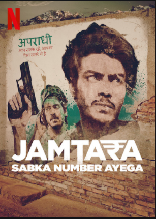 Jamtara Season 2: Netflix Release Date, Cast, Story and Everything We Know