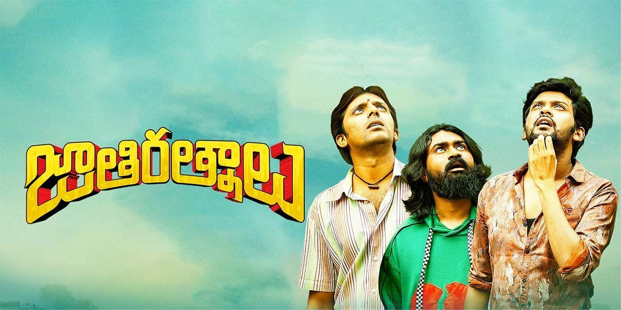Roberrt and Jathi Ratnalu Day 7 Collection - First Week Box office Collection Results