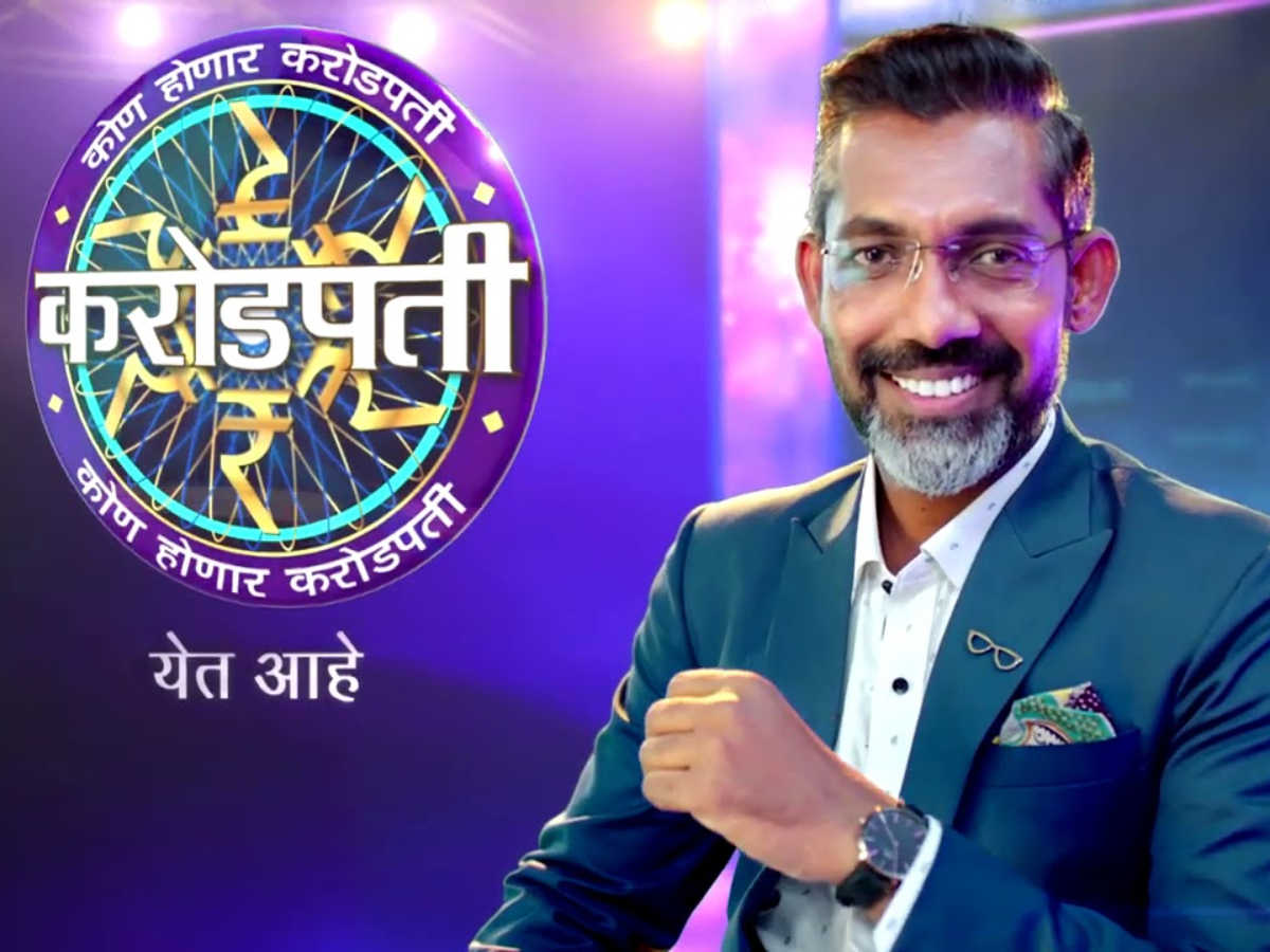 Kon Honaar Crorepati season 5 auditions and registration – start date