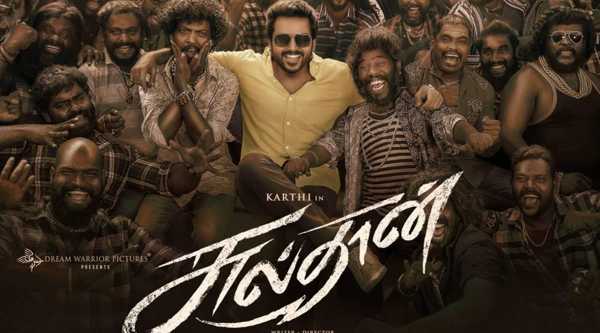Karthi's Sulthan Movie