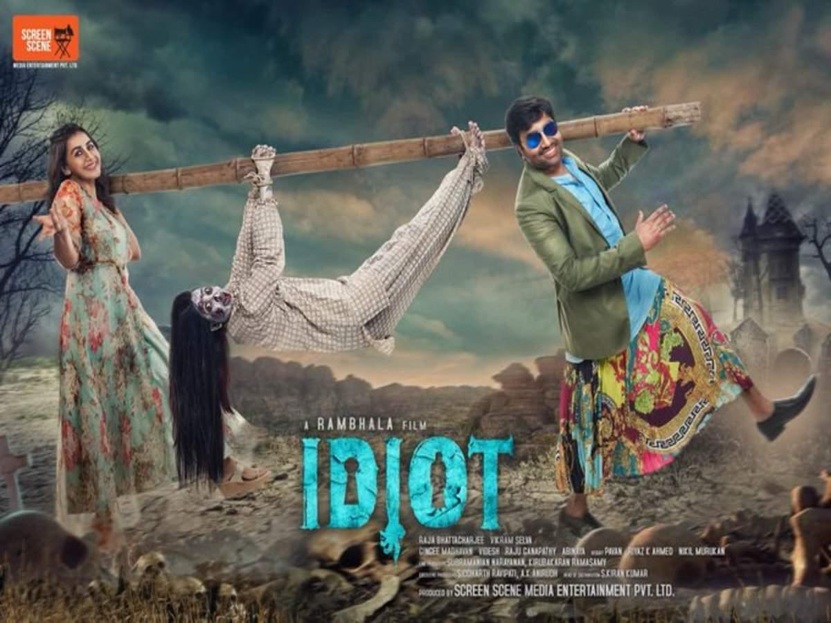 Shiva and Nikki Galrani Starrer Idiot