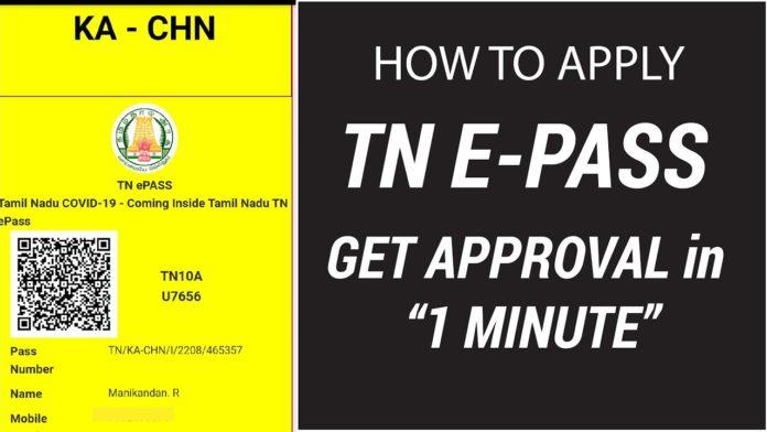 Tamil Nadu E Pass