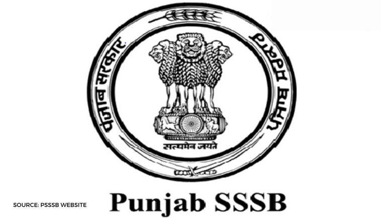 PSSSB Recruitment 2021